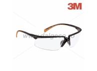 Ochelari de protectie lentila incolora SOLUS