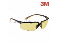 Ochelari de protectie lentila galbena SOLUS