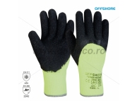 Manusi tricotate acril WINTERGRIP 1615-L